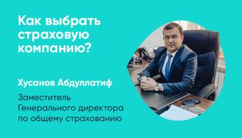 Abdullatif_ru