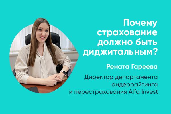 Renata_ru