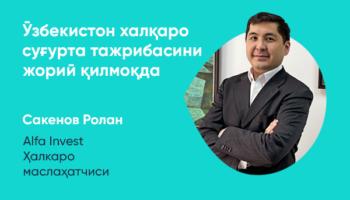 Rolan_ru